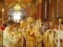 Sfinții Împărați Constantin și Elena, 2018