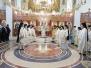 Sfintii Kiprian si Iustina 2016